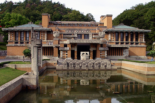 Explore Frank Lloyd Wright's Japan and Europe in 2018 – Arts