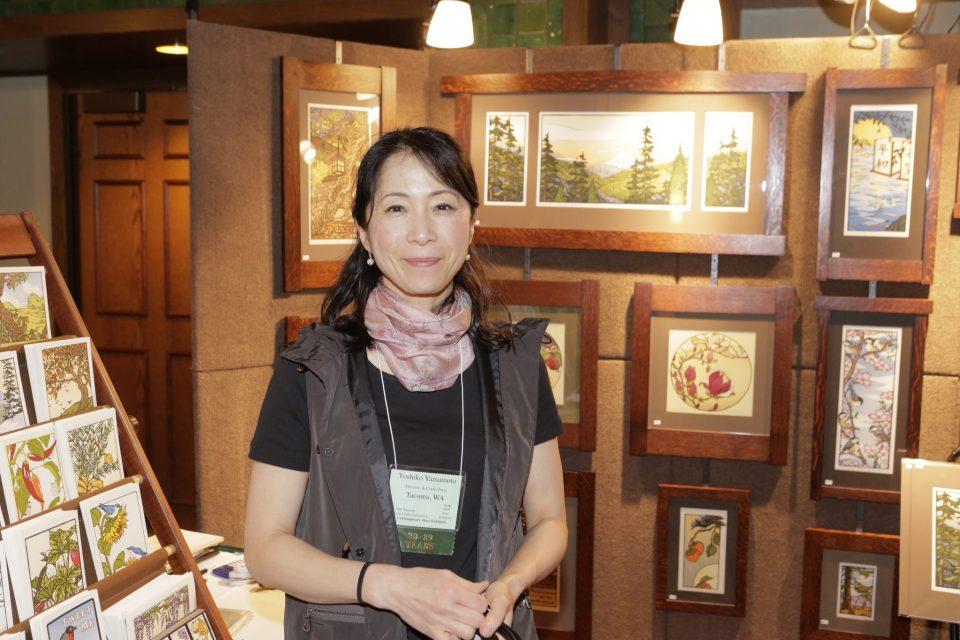 Yoshiko Yamamoto The Arts Amp Crafts Press Arts And